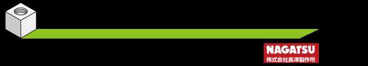 精密部品加工センター.com|精密加⼯から特注治⼯具製作までトータルサポート